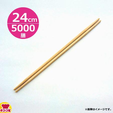 割り箸 桧九寸両口 B-9 100膳X50束(送料無料、代引不可)