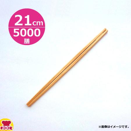 割り箸 エゾ(A級)八夫板 C-2 100膳X50束(送料無料、代引不可)