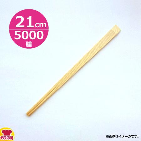 割り箸 エゾ(A級)八寸柾ソゲ C-4 100膳X50束(送料無料、代引不可)