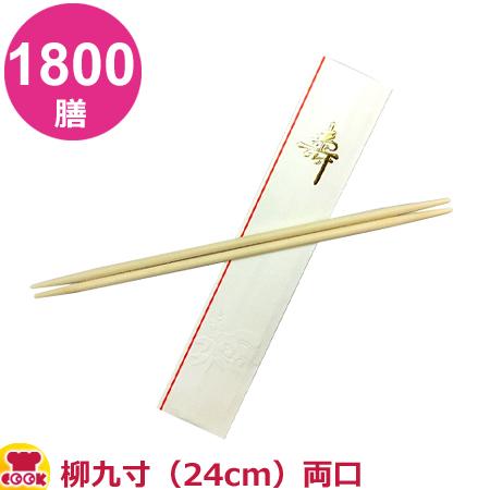 祝箸 寿三ツ折押金 G-7 柳九寸両口 10膳×180束(送料無料 代引不可)