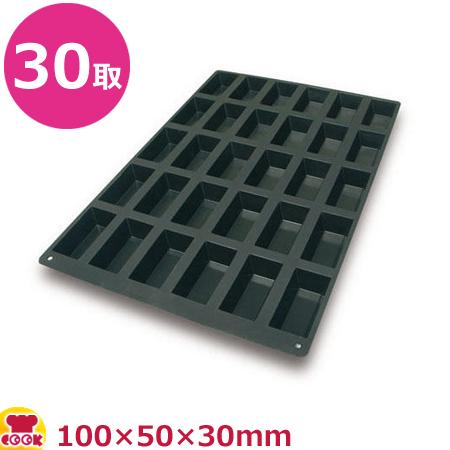 シリコマート シリコン型 600×400mmサイズ ミニケーク SQ006(送料無料 代引不可)