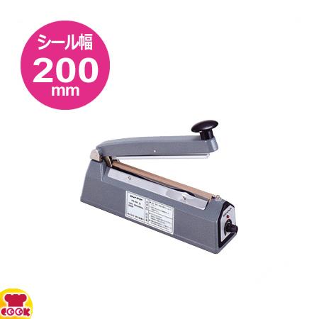 ピオニー 卓上シーラー PS-200(送料無料、代引不可)