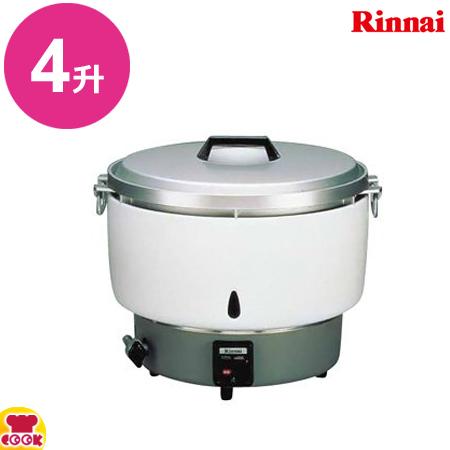 リンナイ ガス炊飯器 RR-40S1 8.0L(4升) 卓上型(普及タイプ)(送料無料、代引不可)