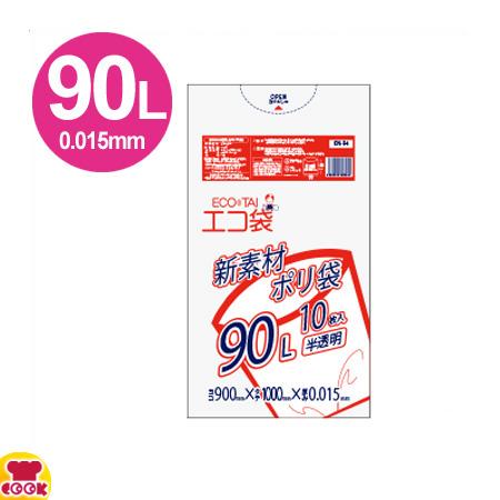 サンキョウプラテック エコ袋 90L 0.015厚 半透明 10枚入×80冊 KN-94(送料無料、代引不可)