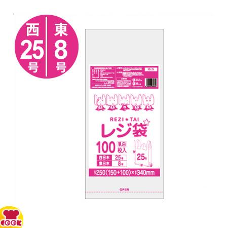 サンキョウプラテック レジ袋 厚手 西25号/東8号 乳白 100枚入×120冊 RS-25(送料無料、代引不可)