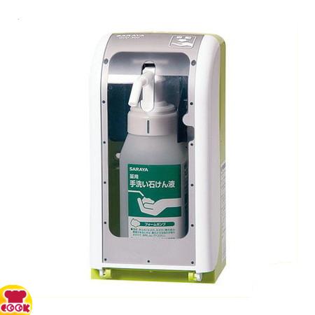 サラヤ ノータッチ式ディスペンサー GUD-500-PHJ 本体 41996(送料無料 代引OK)