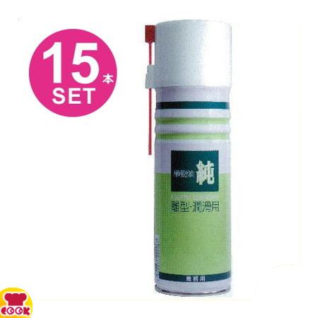 純 植物油 480ml×15本セット(送料無料、代引不可)