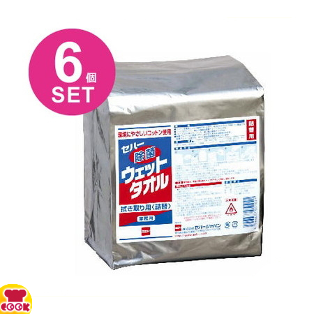 セハー 除菌ウェットタオル 詰替用250枚×6個セット(送料無料、代引不可)