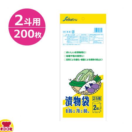 セイケツネットワーク 漬物袋2斗用 0.05厚 透明 2枚×100冊 E-2(送料無料、代引不可)