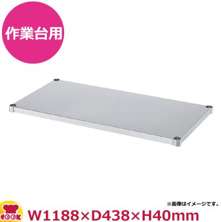 シンコー 作業台用 ベタ棚 B-12045 W1188×D438×H40(送料無料、代引不可)