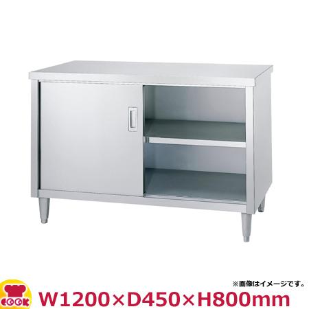 シンコー キャビネット作業台 片面ステンレス戸 E-12045 W1200×D450×H800(送料無料、代引不可)