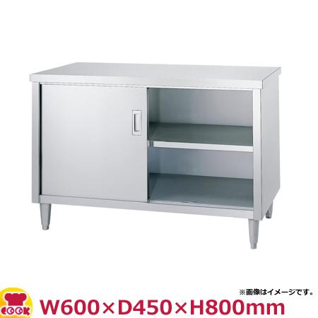 シンコー キャビネット作業台 片面ステンレス戸 E-6045 W600×D450×H800(送料無料、代引不可)