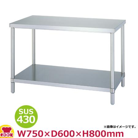 シンコー 作業台(アジャスト付) SUS430 WB-7560 ベタ棚 750×600×800(送料無料、代引不可)