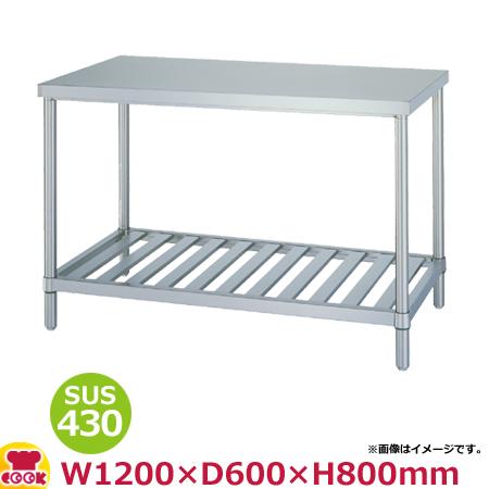 シンコー 作業台(アジャスト付) SUS430 WS-12060 スノコ棚 1200×600×800(送料無料、代引不可)