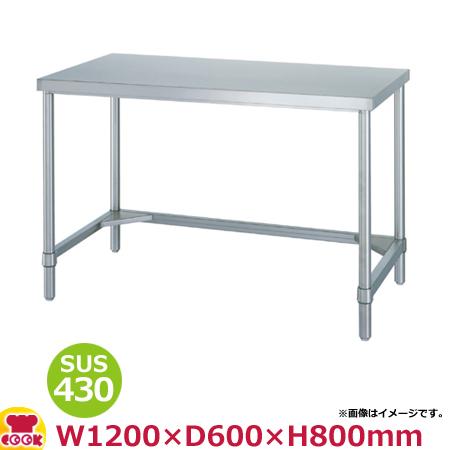 シンコー 作業台(アジャスト付) SUS430 WT-12060 三方枠 1200×600×800(送料無料、代引不可)
