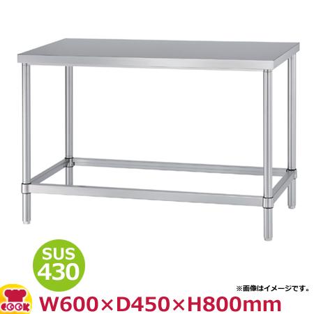 シンコー 作業台(アジャスト付) SUS430 WZ-6045 四方枠 600×450×800(送料無料、代引不可)