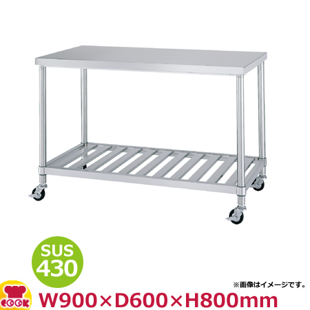 シンコー 作業台(キャスター付) SUS430 WSC-9060 スノコ棚 900×600×800(送料無料、代引不可)