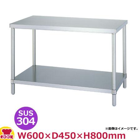 シンコー 作業台(アジャスト付) SUS304 WBN-6045 ベタ棚 600×450×800(送料無料、代引不可)