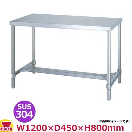シンコー 作業台(アジャスト付) SUS304 WHN-12045 H枠 1200×450×800(送料無料、代引不可)