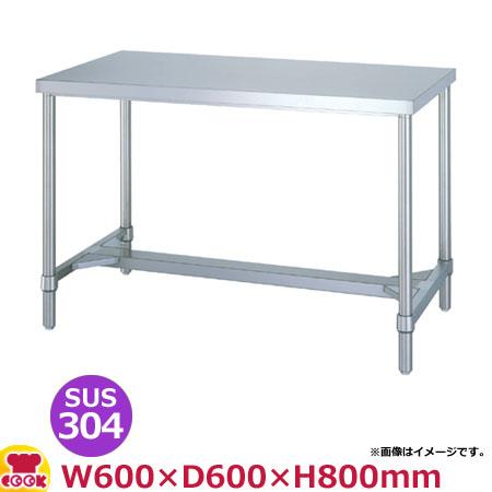 シンコー 作業台(アジャスト付) SUS304 WHN-6060 H枠 600×600×800(送料無料、代引不可)
