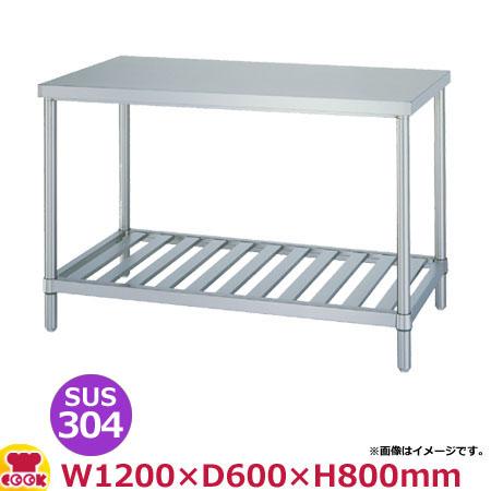 シンコー 作業台(アジャスト付) SUS304 WSN-12060 スノコ棚1200×600×800(送料無料、代引不可)