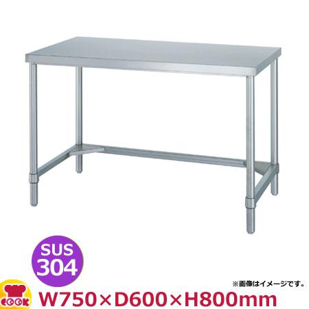 シンコー 作業台(アジャスト付) SUS304 WTN-7560 三方枠 750×600×800(送料無料、代引不可)