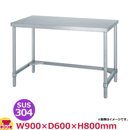 シンコー 作業台(アジャスト付) SUS304 WTN-9060 三方枠 900×600×800(送料無料、代引不可)