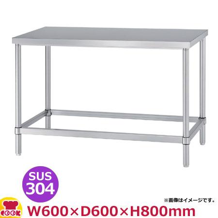 シンコー 作業台(アジャスト付) SUS304 WZN-6060 四方枠 600×600×800(送料無料、代引不可)