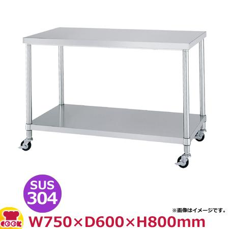 シンコー 作業台(キャスター付) SUS304 WBNC-7560 ベタ棚 750×600×800(送料無料、代引不可)