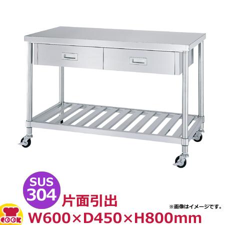 シンコー 作業台 SUS304 WDSNC-6045 片面引出1個・スノコ棚 600×450×800(送料無料、代引不可)