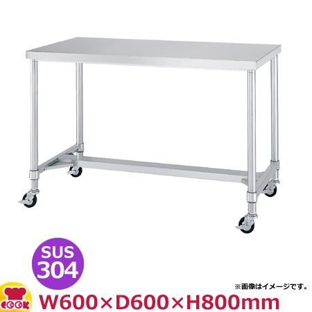 シンコー 作業台(キャスター付) SUS304 WHNC-6060 H枠 600×600×800(送料無料、代引不可)
