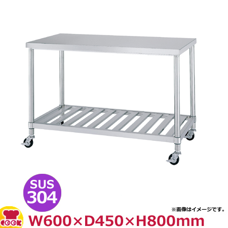 シンコー 作業台(キャスター付) SUS304 WSNC-6045 スノコ棚 600×450×800(送料無料、代引不可)