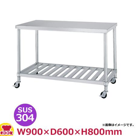 シンコー 作業台(キャスター付) SUS304 WSNC-9060 スノコ棚 900×600×800(送料無料、代引不可)