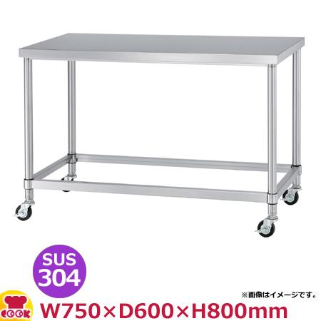 シンコー 作業台(キャスター付) SUS304 WZNC-7560 四方枠 750×600×800(送料無料、代引不可)