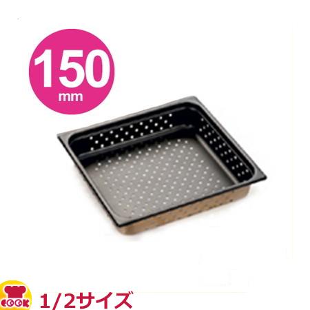スギコ(SUGICO)スーパーデラックスパン テフロン加工穴明 1/2サイズ×150mm SH-1526SWTP(送料無料、代引不可)