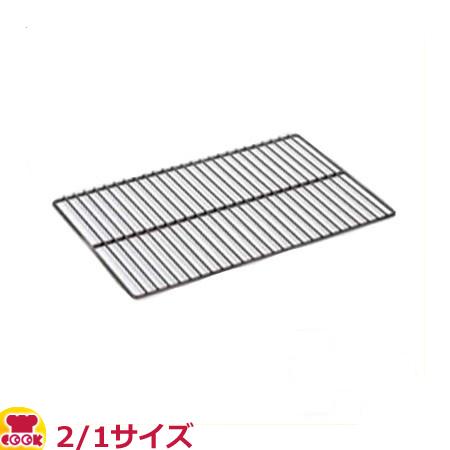 スギコ(SUGICO)18-8 グリッド・テフロン加工(焼網) 2/1サイズ SH-2210TGR(送料無料、代引不可)