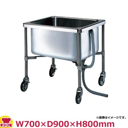スギコ(SUGICO) 移動式流し台 SH-9070 W700×D900×H800(送料無料、代引不可)