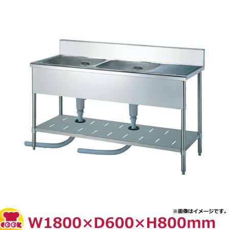 スギコ(SUGICO) 二槽水切り付シンク 600シリーズ SS-2SL-186・SS-2SR-186 W1800×D600×H800(送料無料、代引不可)