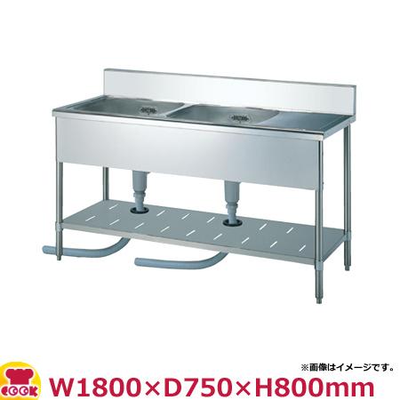 スギコ(SUGICO) 二槽水切り付シンク 750シリーズ SS-2SL-187・SS-2SR-187 W1800×D750×H800(送料無料、代引不可)