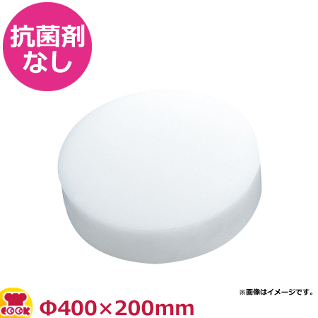 住友 中華用プラスチックまな板 小200(CSOLL)400×200mm(送料無料、代引不可)
