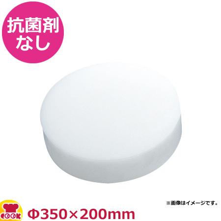 住友 中華用プラスチックまな板 極小200(CGSLL)350×200mm(送料無料、代引不可)
