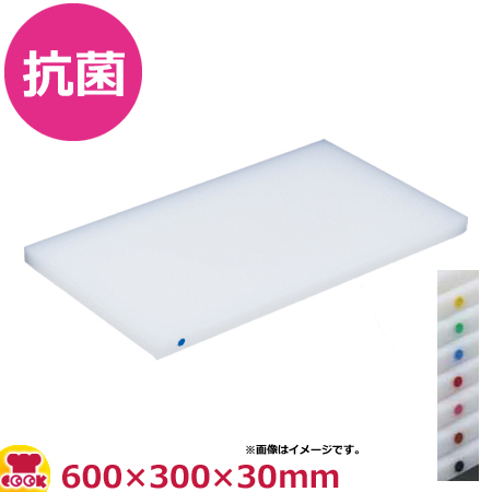 住友 抗菌プラスチックまな板 カラーピン付(SOOOP)600×300×30mm(送料無料、代引不可)