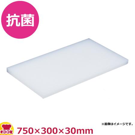住友 抗菌プラスチックまな板(S-1)750×300×30mm(送料無料、代引不可)