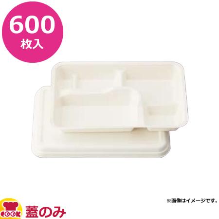 アヅミ産業 紙製弁当容器 蓋 P-2 白 600枚入(送料無料 代引不可)