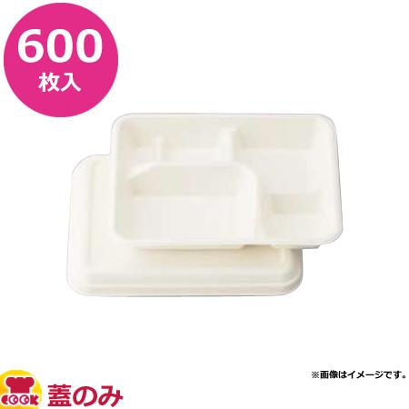 アヅミ産業 紙製弁当容器 蓋 P-5 白 600枚入(送料無料 代引不可)
