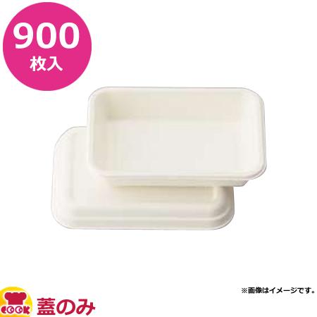環境に配慮した弁当容器 アヅミ産業 返品送料無料 紙製弁当容器 蓋 P-3 白 900枚入 送料無料 商品 代引不可