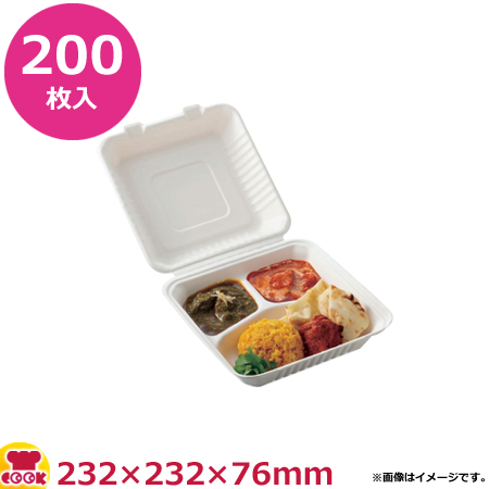 アヅミ産業 紙製弁当容器 P-SH09-3 白 200枚入(送料無料 代引不可)