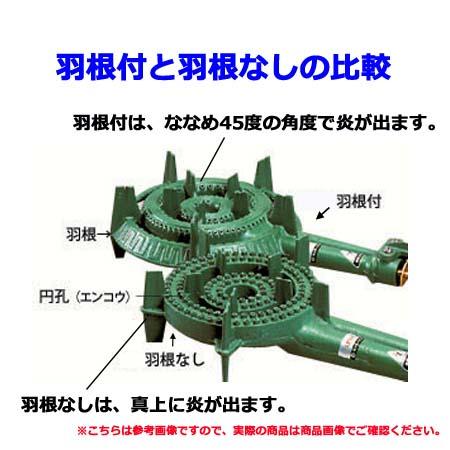 (送料無料、代引不可) TS-440 タチバナ製作所 バーナーのみ (種火無) 四重コンロ