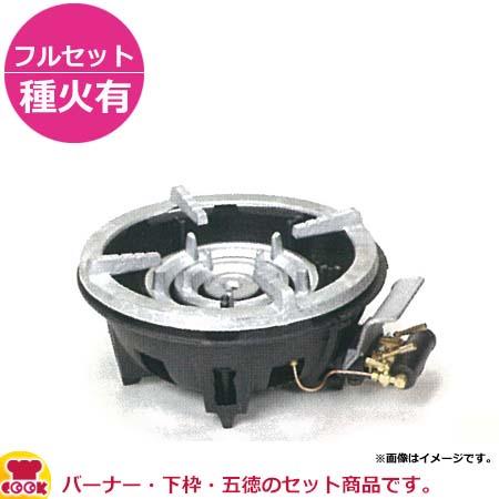 タチバナ製作所 三重コンロ(コンパクト) TS-318PS フルセット(種火付)(送料無料、代引不可)