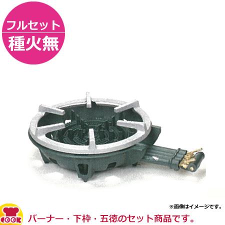 タチバナ製作所 四重コンロ TS-440S フルセット(種火無)(送料無料、代引不可)
